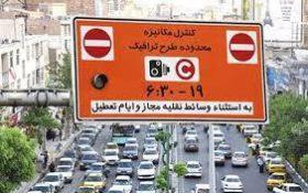 جزییات جدید اجرای طرح ترافیک در پایتخت اعلام شد