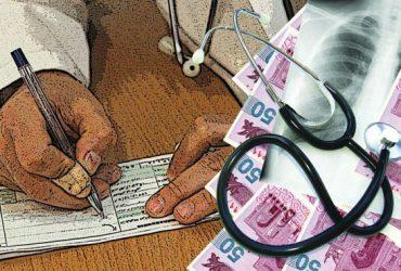 رشد تعرفههای پزشکی دولتی و خصوصی سال ۹۸