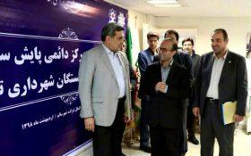 ارائه خدمات درمانی به بازنشستگان از طریق دفترچه بیمه شهرداری تهران