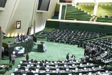 برنامههای قالیباف برای ایجاد تحول در مجلس