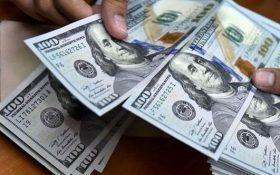 بانک مرکزی اعلام کرد جزئیات نرخ رسمی انواع ارز/ قیمت یورو کاهش، و پوند افزایش یافت