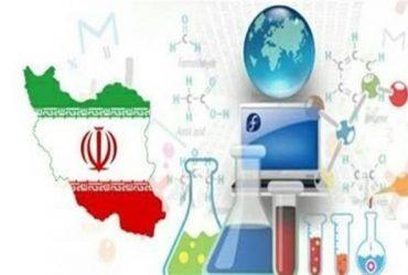 پژوهشگران برای حضور در دورههای مطالعاتی حمایت میشوند