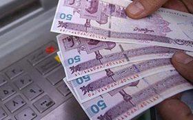 با مصوبه تلفیق ۷۸ میلیون ایرانی از سال ۹۹ یارانه معیشتی دریافت میکنند