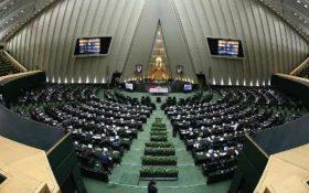 طرح سه فوریتی اقدام متقابل علیه آمریکا روی میز پارلمان