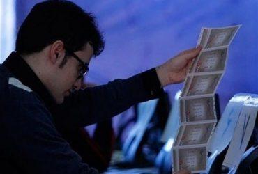 زمان پیشفروش بلیتهای جشنواره فیلم فجر اعلام شد