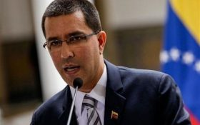 وزیر خارجه ونزوئلا امشب وارد تهران میشود