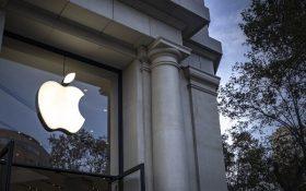 اپل به خاطر فشار پلیس آمریکا آی کلود را رمزگذاری نکرد