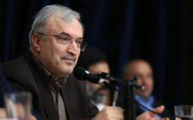 موردی از ابتلا به کروناویروس جدید در ایران گزارش نشده است