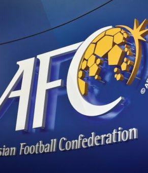 سایت AFC بیانیه خود را اصلاح کرد/شرط امنیتی حذف شد