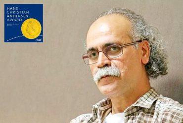 نویسنده ایرانی نامزد نهایی جایزه «هانس کریستین اندرسن» شد
