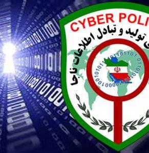 هشدار انتخاباتی رئیس پلیس فتا به کاربران فضای مجازی