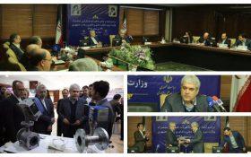 انعقاد تفاهم نامه همکاری میان معاونت علمی و فناوری ریاست جمهوری و وزارت نیرو