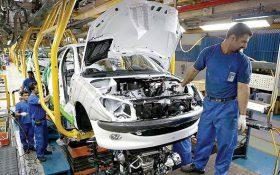 واگذاری ۲۰هزار خودرو با داخلیسازی قطعات