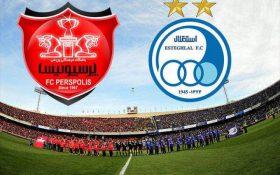 ترکیب دو تیم سرخابی پایتخت برای داربی ٩١