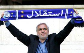 آبیپوشان سرانجام صاحب مدیرعامل شدند/بازگشت فتحاللهزاده به استقلال برای چهارمین بار