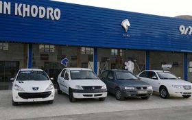 تولید سه خودروی جدید طی سالهای آینده