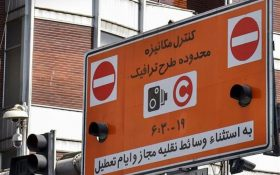 کاهش ساعت محدودههای ترافیک از شنبه