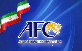 بیانیه رسمی AFC درباره تعویق بازی های نمایندگان ایران/ بازی سپاهان با النصر رفت و برگشت لغو شد