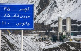 بهره برداری ۲ ساعته از آزادراه تهران-شمال