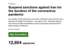 لندن موظف به پاسخگویی به طومار مردمی برای لغو تحریمهای آمریکا علیه ایران شد