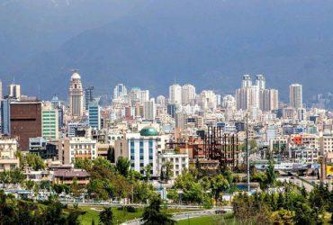 اختلاف ۵۱۶ برابری گرانترین و ارزانترین خانه در ایران