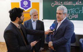 افتتاح شتابدهنده علوم شناختی با حضور معاون علمی و فناوری رئیس جمهوری