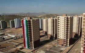 شروع نام نویسی تهرانیها در مسکن ملی