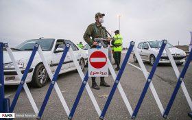 جلوگیری از ادامه سفر ۴۳۵۰ خودرو/ صدور ۲۷۱ جریمه برای خوردهای متخلف