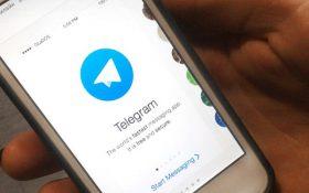 هشدار رسمی وزارت ارتباطات/ بانک اطلاعاتی میلیونها کاربر ایرانی تلگرام و یک بازار نرمافزار آیفون در حال فروش است
