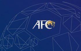 نامه رسمی AFC به ایران و سایر فدراسیونها درباره تعویق مسابقات لیگ قهرمانان آسیا