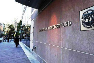 بلومبرگ: صندوق بینالمللی پول میتواند وام به ایران بدهد، اگر بخواهد