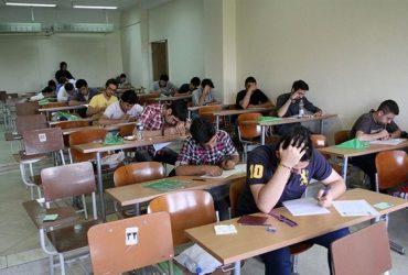 امتحانات نهایی از ۱۷ خرداد آغاز میشود