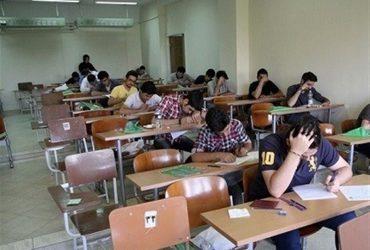 ۲۰ درصد سوالات امتحانی انتخابی است