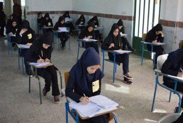 فرصت رفع اشکال کلاس دوازدهمیها تا ۱۰ خرداد/ پایان امتحانات نهایی در ۱۶ تیر