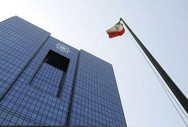 بانک مرکزی تورم سال ۹۹ را ۲۲ درصد هدفگذاری کرد