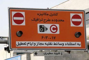 اجرای مجدد طرح ترافیک از فردا با وجود مخالفت وزارت بهداشت