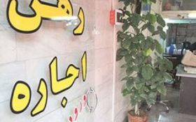 افت ۸۷ درصدی معاملات مسکن پایتخت به خاطر کرونا/ قیمت املاک در ارزانترین منطقه تهران چقدر است؟