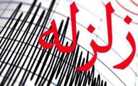 زلزله شهرستانهای شرق تهران را لرزاند