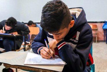 جزئیات امتحانات دانشآموزان/ ارزشیابی پایههای هفتم، هشتم، دهم و یازدهم غیرحضوری است
