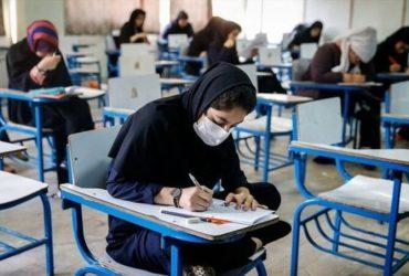 امتحانات پایه نهم باید حضوری برگزار شود
