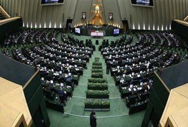 مجلس ایران در فناوری اطلاعات در فهرست ۱۰ پارلمان اول دنیا قرار دارد