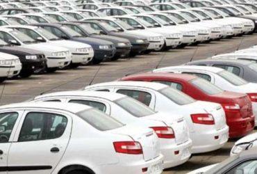 ابلاغ دستورالعمل قیمتی ۸ خودروی دیگر ایران خودرو؛ افزایش قیمت از ۴ تا ۴۸ درصد