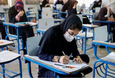 مدارس به جز پایه نهم و دوازدهم اجازه برگزاری امتحانات حضوری ندارند