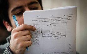 برگزاری امتحانات نهایی با رعایت پروتکلهای بهداشتی/خانوادهها نگران نباشند