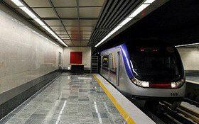 افزایش قیمت بلیت متروی تهران و حومه از ابتدای خردادماه