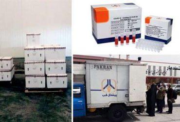 محموله کیت تشخیص کرونا برای تست ۴۰ هزار نفر به آلمان صادر شد