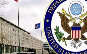 گزارش وزارت خارجه آمریکا: ایران در حال ساخت سلاح هستهای نیست