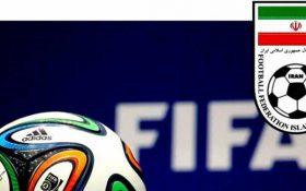 اساسنامه اصلاح شده فدراسیون فوتبال به فیفا ارسال شد
