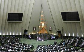 مجلس قطعنامه ضد ایرانی شورای حکام را محکوم کرد