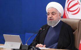 روحانی: شرایط امروز ناشی از تحریم و کروناست، نه یک فرد/ اروپاییها تلفنی و حضوری از ما عذرخواهی میکنند